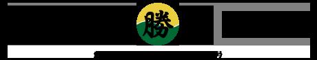 名古屋市でエクステリア・造成工事・外構工事なら瑞穂区の株式会社勝組