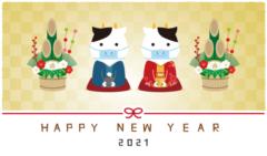 【謹賀新年】株式会社勝組の気になるトコロ