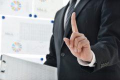 外構工事でプロを目指す方へ!弊社求人のおすすめポイント!